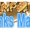 30年8月版最安値【MNP弾】Links Mate(リンクスメイト)MNP弾の費用を計算してみた!auへのMNPに使える